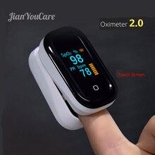 Medical Touch Screen Finger Pulse fingertip Oximeter Oled new spo2 Heart Rate Monitor Oximetro pediatrico De Dedo pulsoximeter цена в Москве и Питере