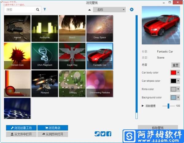 Wallpaper Engine 2019 动态壁纸软件免费版