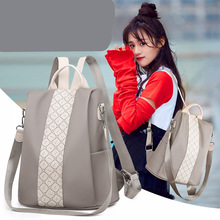 Backpack female 2020 new Korean version of the wild Oxford cloth schoolbag fashion hit color one shoulder dual-use ladies backpa