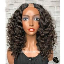 Свободные волнистые человеческие волосы парик u образной формы