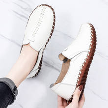 Superstar genuine leather flats female luxury brand spring autumn shoes for women oxford flats