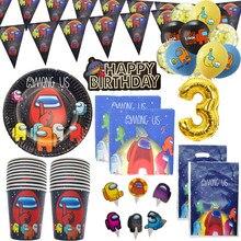 Tra gli stati uniti Set di stoviglie usa e getta a tema palloncino in lattice gioco Banner Cake Topper decorazione per feste di buon compleanno per bambini adulti
