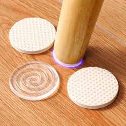 160 PCS Self Adhesive Furniture Leg Feet Anti Slip Pads Cabinet Anti-Vibration Bumper Damper For Chair Table Protector Hardware