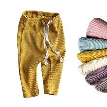 Pp Pants Leggings Bottoming-Pant Ribbed Kids Trousers Toddler Baby-Boys-Girls Little