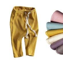 Bebé niños niñas sólido polainas niño camiseta Pp Pantalones Niño Pantalones Casual harem pantalones de niños tocando fondo Pantalones