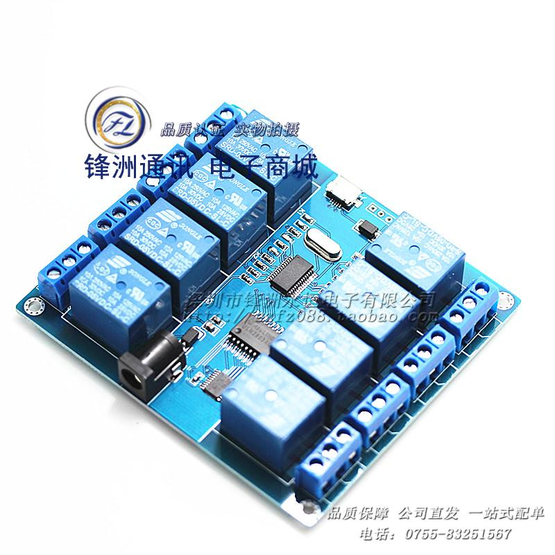 8 5v relay module PC board with light relay output DC / USB Interface