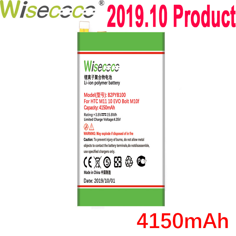 WISECOCO 4150mAh B2PYB100 <font><b>Battery</b></font> For <font><b>HTC</b></font> M11 <font><b>10</b></font> <font><b>EVO</b></font> Bolt M10f Mobile Phone In Stock Latest Production High Quality <font><b>Battery</b></font> image