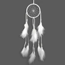 Car Interior Mirror Hanging Pendant Super Soft Feather Dream Catcher Indian Wind Chime Pure White Car Decoration Ornament
