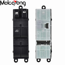 Power Fenster Master Switch 25411-AX010 25401-ED500 Für Nissan TIIDA C11 SC11 C11Z VERSA S SL 2007-2010 25411AX010 25401ED500