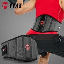 TMT cinturones corporales de soporte para cintura, levantamiento de pesas para gimnasio, Fitness, entrenamiento con mancuernas, cinturones de soporte Lumbar para espalda