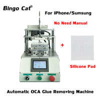7 inch Automatic OCA Glue Removing Remover Machine For Mobile Phone Sumsung iPhone Huawei LCD Touch Screen Refurbishment