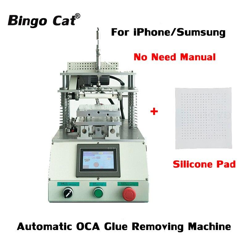 Máquina removedora automática de pegamento de CA de 7 pulgadas para teléfono móvil samsung iPhone Huawei LCD pantalla táctil reacondicionamiento