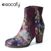 SOCOFY imprimé en cuir véritable femmes bottines à glands bottines à talons hauts Zip bout rond chaussures d'hiver bloc talons bottes