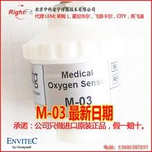 Oxygen M-03 Oxygen battery OOM202-1 Oxygen sensor M-O3 MAX-13 oom 102 1 oxygen battery applied to drager mustang hamilton newport chenwei