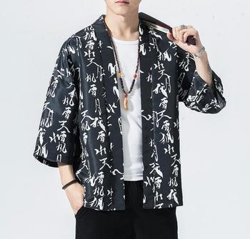 Crane Robe Japanese Style Kimono Yukata Man Loose Sunscreen Chinese Element Han Fu Kimono Haori