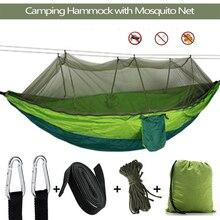 แบบพกพาOutdoor Camping Hammock 1 2 คนยุงสุทธิความแข็งแรงสูงผ้าร่มชูชีพแขวนเตียงการล่าสัตว์Sleeping Swing