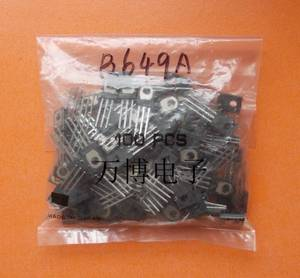 Image 2 - 4 pary 2SB649A/2SD669A B649/D669 nowe oryginalne wykonanie produktu w japonii