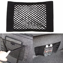 цена на Car-Styling Fabric Car Back Rear Trunk Seat Elastic String Net Mesh Storage Bag Pocket Cage