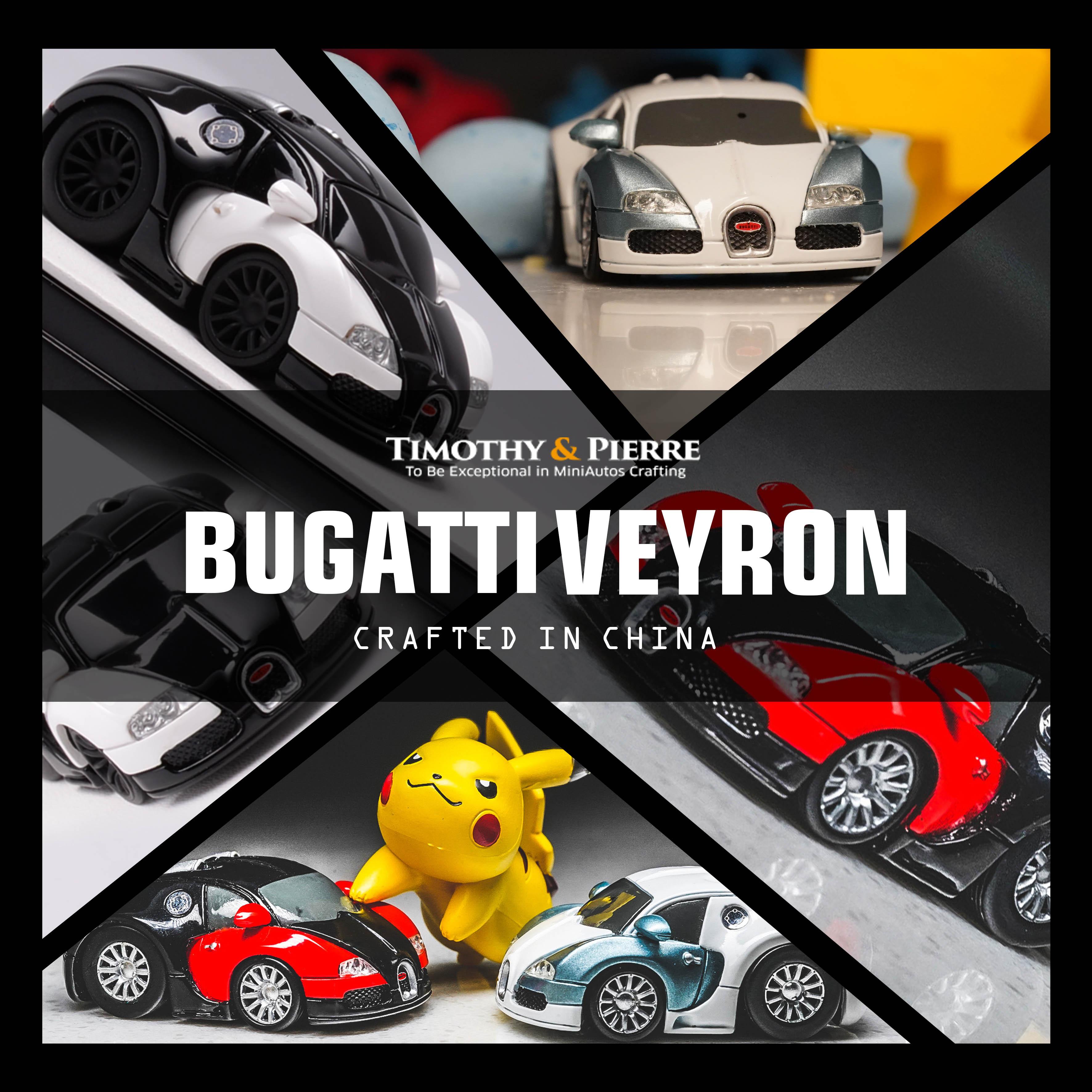 TP Bugatti Q car QQ car Various colors