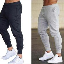 Новинка, весна-осень, фирменные спортивные мужские спортивные штаны, спортивные штаны, высокое качество, штаны для бодибилдинга