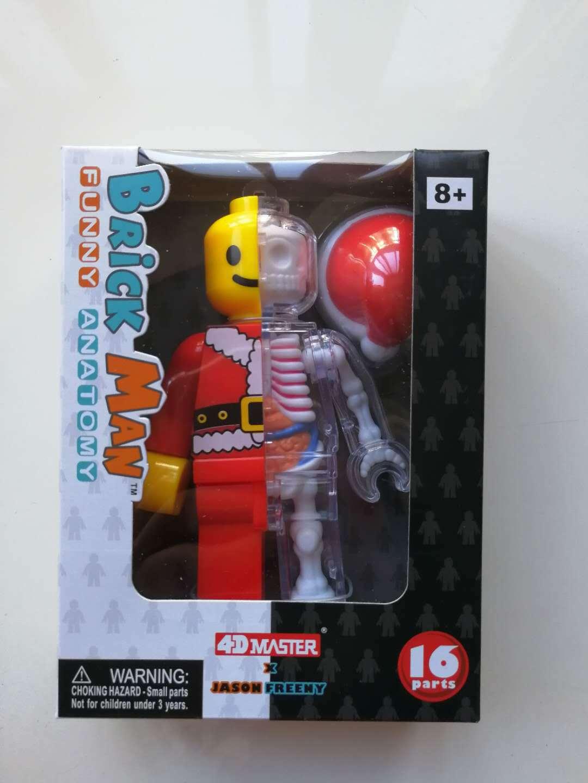4D Master Classic Brick Man Assembled Model Muscle Man Lovers Angry Chirismas