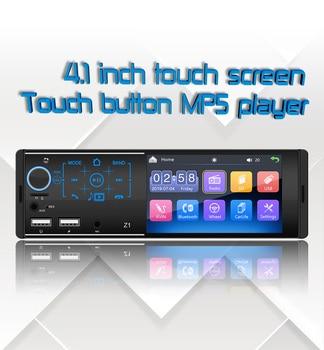 1 Din Car Radio RDS Media MP5 Player Bluetooth Autoradio 4 HD Touch Screen FM Receiver USB Audio Stereo Car Multimedia Player