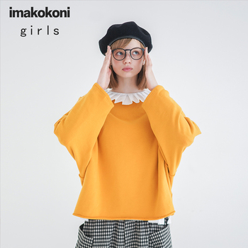 imakokoni original design Japanese wild bottoming shirt rolled hem 2019 autumn and winter new 192760 boys solid tee with rolled hem jeans