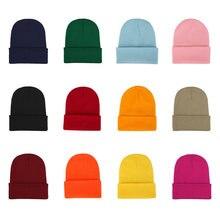 Модные однотонные вязаные облегающие шапки зимние теплые лыжные