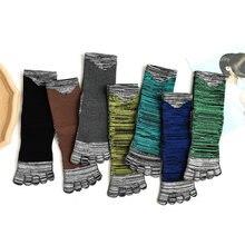 Цветные мужские носки на палец утолщенные удобные с пятью пальцами