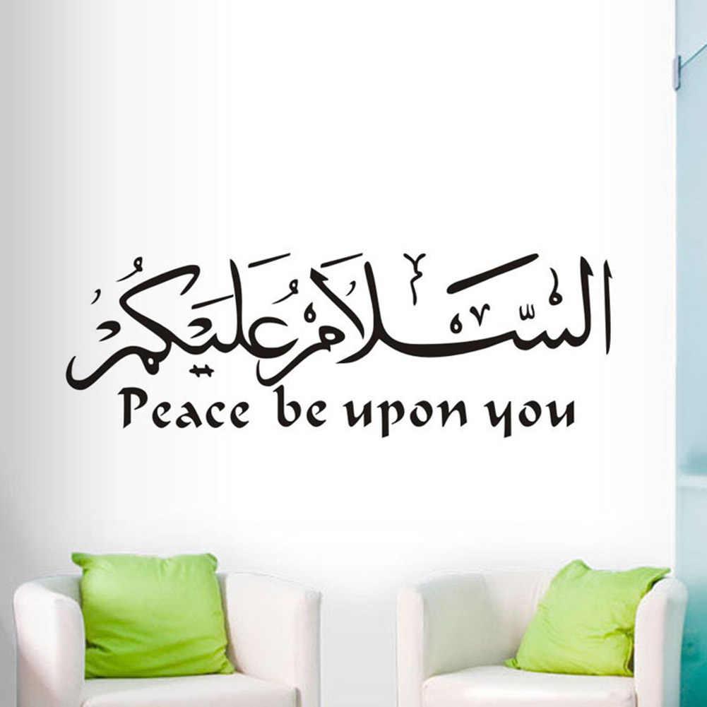 イスラムアッラーコーラン壁ステッカーリムーバブル粘着デカールホーム寝室の装飾壁画アート壁紙家の装飾