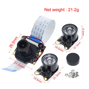 Image 3 - Raspberry Pi 3 IR CUTกล้องNight Vision Focalปรับได้5 MP OV5647โดยอัตโนมัติวัน/คืนสำหรับRPI 3B +/3B/2B