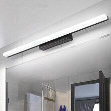 Более длинный светодиодный зеркальный свет Серебряная лампа корпус для ванной свет бра лампа Черная группа ламп водонепроницаемый AC85-265V