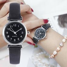 Klasyczne zegarki damskie na co dzień skóra Quartz pasek zegarek z branzoletką okrągły zegar analogowy zegarki na rękę tanie tanio Nie wodoodporne Stop Hook buckle Moda casual Cyfrowy 25mm B179-B182 ROUND 12mm Szkło 20 5cminch