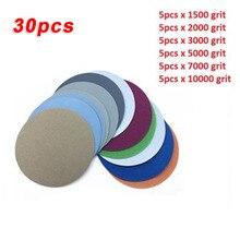 996A2Inch Disc Sandpaper Wet/Dry Grinding Polishing 50mm San