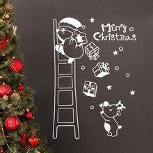 Kids Santa Claus Gifts Tree Decoration Diy Merry Christmas Wall Sticker Cute Cartoon Decals Vinyl Art Stickers W732