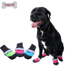 Dole M Oxford Cloth Pet Dog gou xie zi Super Wear-Resistant Waterproof Anti-slip Warm Dog Rain Boots(China)