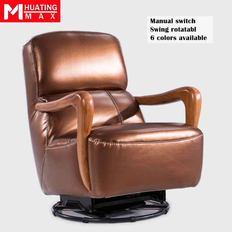 HuatingMax Nordic single multi-functional leather sofa simple modern living room leisure small swivel rocking chair solid wood