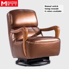 HuatingMax Nordic single multi-functional leather sofa simple modern living room leisure small swivel rocking chair solid wood