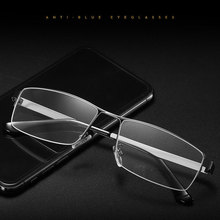 Optical Eyeglasses Frame Full Rim Metal Alloy Glasses Frame with Medical Prescription Eyewear Spectacle 5014