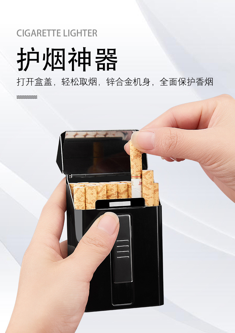 Мужской 20 шт сигарета с зарядкой от usb чехол портативный зарядный