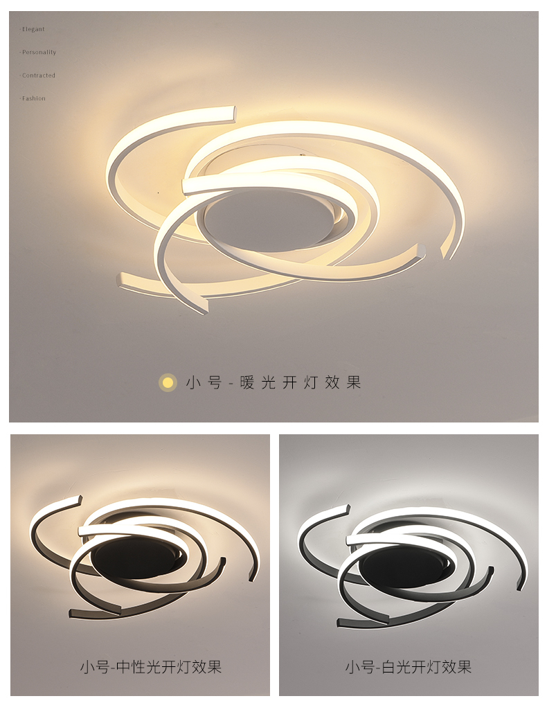 H77fdf2a5de4c43dfa3d177f6cbbf9f46J Creative modern led ceiling lights living room bedroom study balcony indoor lighting black white aluminum ceiling lamp fixture