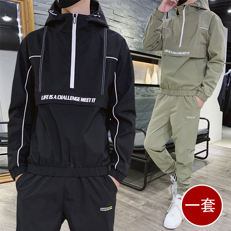 Winter Fashion Set Sportswear Mens Sweat Suits Set Tracksuit Jacket Men Outfit Sweatsuit Suit Sportwear Hommes Coat JJ60NT
