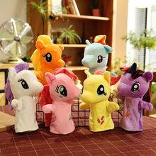 Hasbro my little pony Милая мультяшная плюшевая ручная кукла