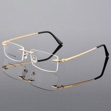 Rimless Alloy Optical Glasses Frame Men Ultralight Square Myopia Prescription Eyeglasses 2019 Frameless Full Screwless Eyewear