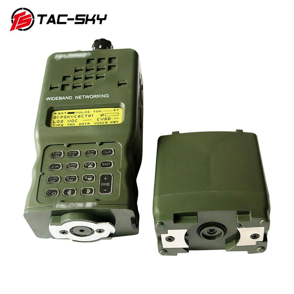 Image 4 - TAC SKY HARRIE AN / PRC 152  Dummy Radio box, Baofeng military walkie talkie model, military radio Harris virtual case PRC152A-in Walkie Talkie Parts & Accessories from Cellphones & Telecommunications
