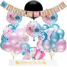 Suministros de fiesta para el género, decoración para fiesta de bebé, niño o niña, bandera, confeti, globos, accesorios para fotos