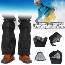 Гетры для мужчин и женщин; грязеотталкивающие непромокаемые гетры; гетры для ног; водонепроницаемые снегозащитные гетры; походные гетры для прогулок на открытом воздухе