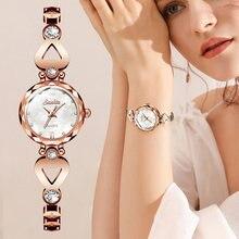 Sunkta маленький циферблат часы для женщин элегантные Стразы