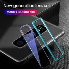 На Для samsung note10 Galaxy S10 NOTE 10 Plus объектив камеры защитное металлическое кольцо закаленное стекло на для samsung S10 samsung note 10 Plus на для самсунг галакси нот 10 с10 плюс