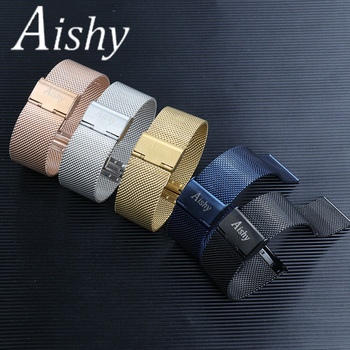 Aishy High Quality Milanese Watchband 20mm 22mm Universal Stainless Steel Metal Watch Band Strap Bracelet for Smart Watches Blue for suunto core series watch milanese strap high quality stainless steel watchband 24mm adapter